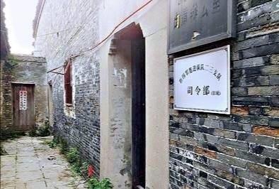 东江纵队司令部旧址2