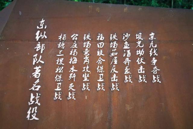 东江纵队司令部旧址9