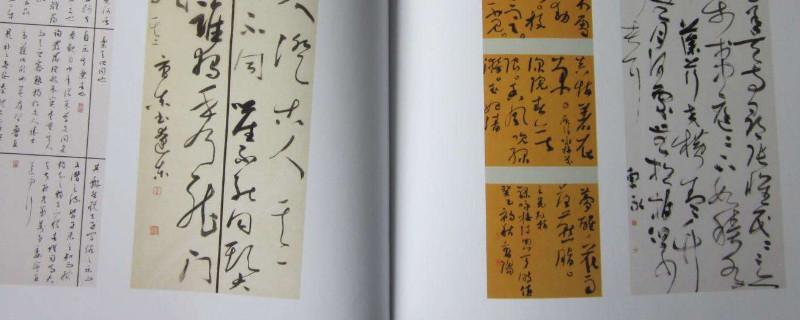 楷书是草书的起源吗