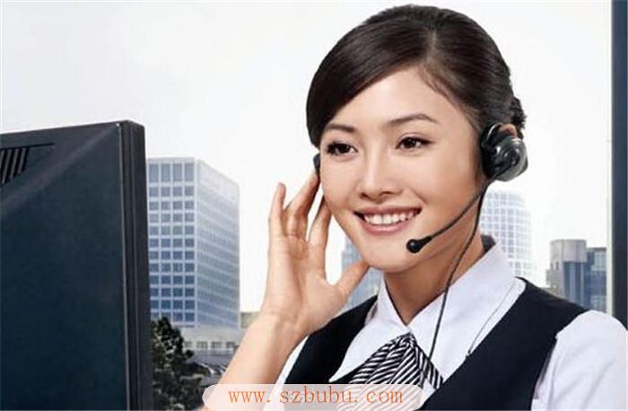 电话营销十大经典词汇